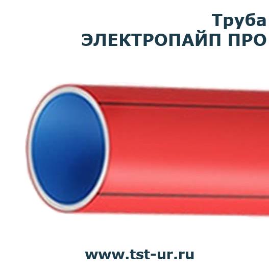 Электропайп трубы официальный сайт ТСТ Москва